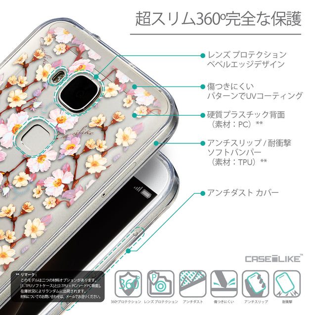 Details in Japanese - CASEiLIKE Huawei G7 Plus back cover Watercolor Floral 2236