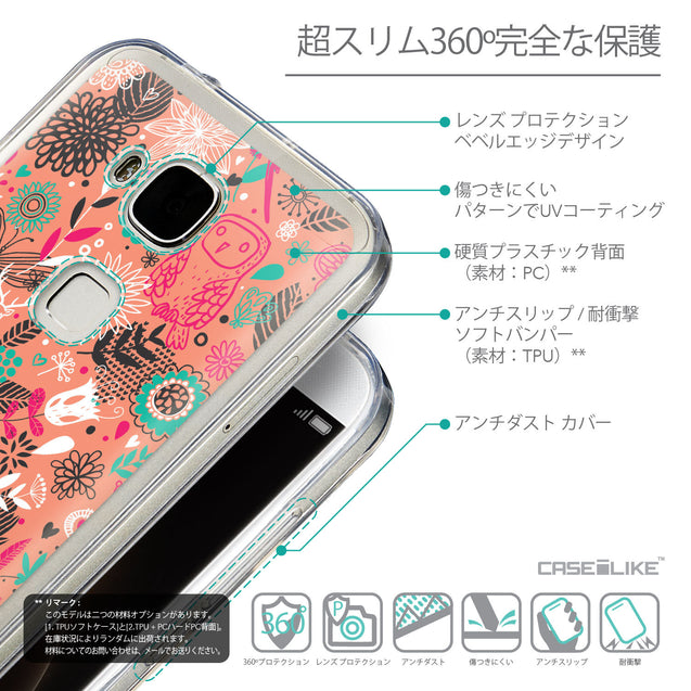 Details in Japanese - CASEiLIKE Huawei G7 Plus back cover Spring Forest Pink 2242