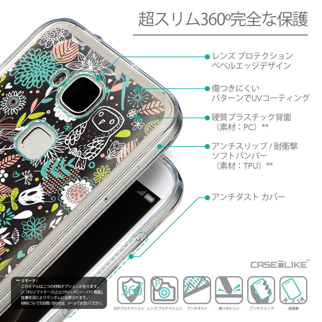 Details in Japanese - CASEiLIKE Huawei G7 Plus back cover Spring Forest Black 2244