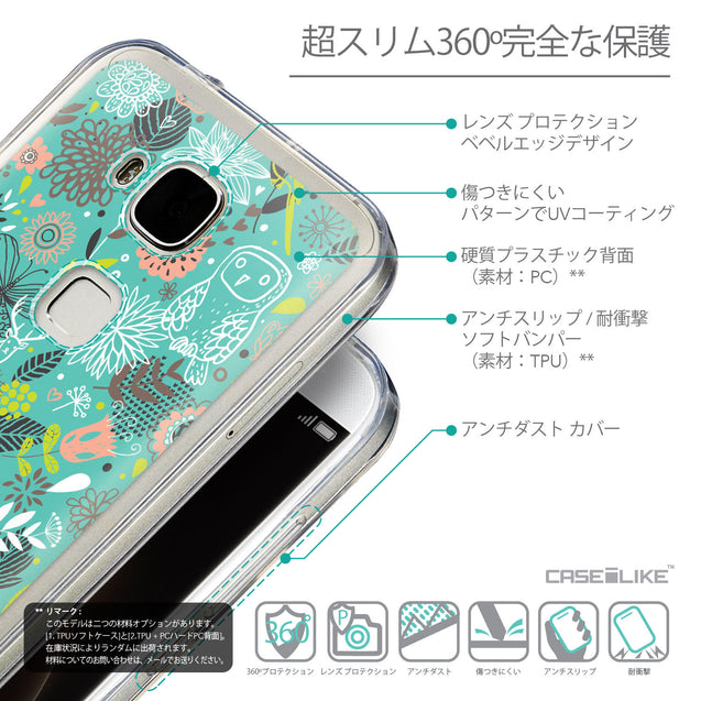 Details in Japanese - CASEiLIKE Huawei G7 Plus back cover Spring Forest Turquoise 2245