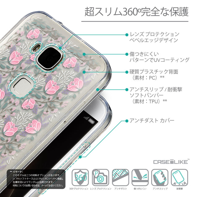 Details in Japanese - CASEiLIKE Huawei G7 Plus back cover Flowers Herbs 2246