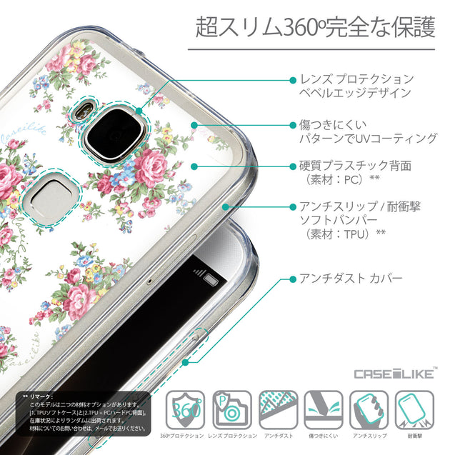 Details in Japanese - CASEiLIKE Huawei G7 Plus back cover Floral Rose Classic 2260