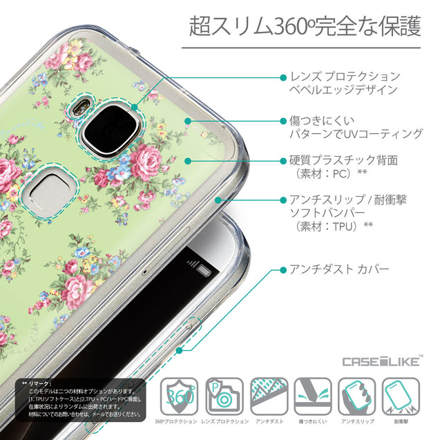 Details in Japanese - CASEiLIKE Huawei G7 Plus back cover Floral Rose Classic 2262