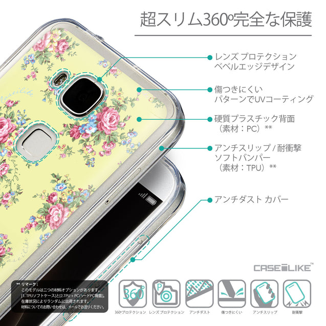 Details in Japanese - CASEiLIKE Huawei G7 Plus back cover Floral Rose Classic 2264
