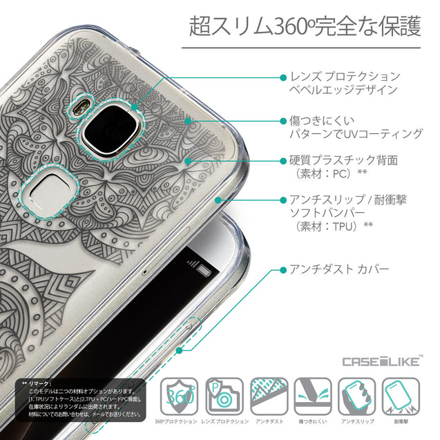 Details in Japanese - CASEiLIKE Huawei G7 Plus back cover Mandala Art 2304