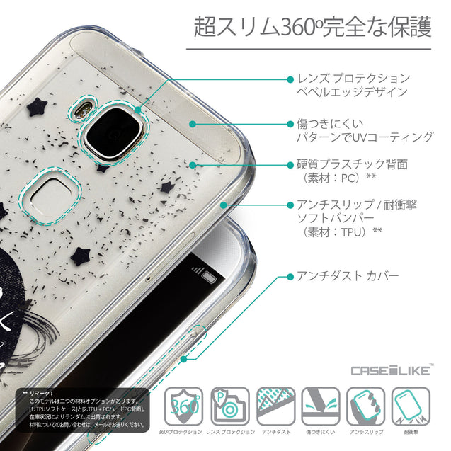 Details in Japanese - CASEiLIKE Huawei G7 Plus back cover Quote 2401