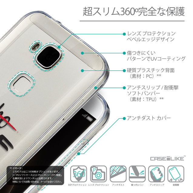 Details in Japanese - CASEiLIKE Huawei G7 Plus back cover Quote 2405