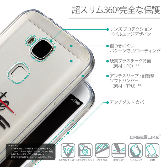 Details in Japanese - CASEiLIKE Huawei G7 Plus back cover Quote 2406