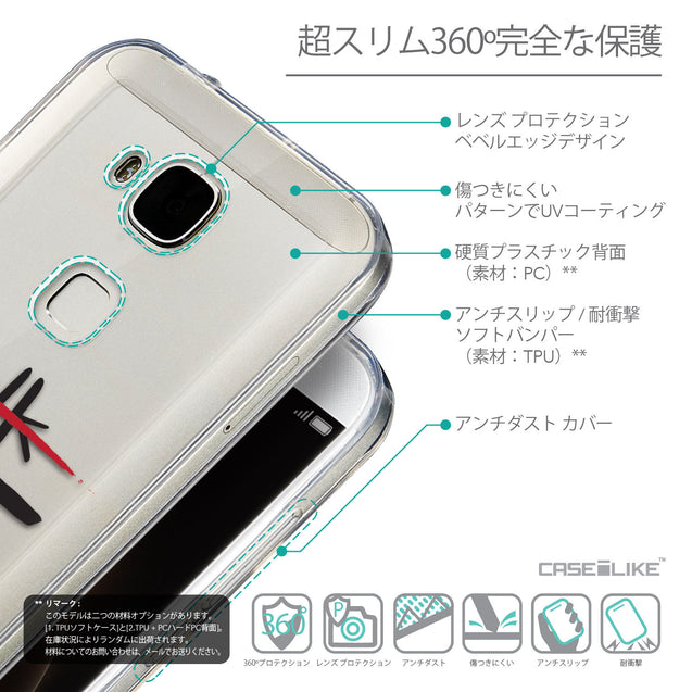 Details in Japanese - CASEiLIKE Huawei G7 Plus back cover Quote 2408