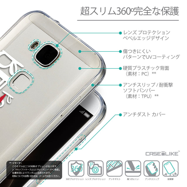 Details in Japanese - CASEiLIKE Huawei G7 Plus back cover Quote 2410