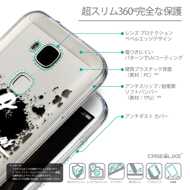 Details in Japanese - CASEiLIKE Huawei G7 Plus back cover Quote 2415