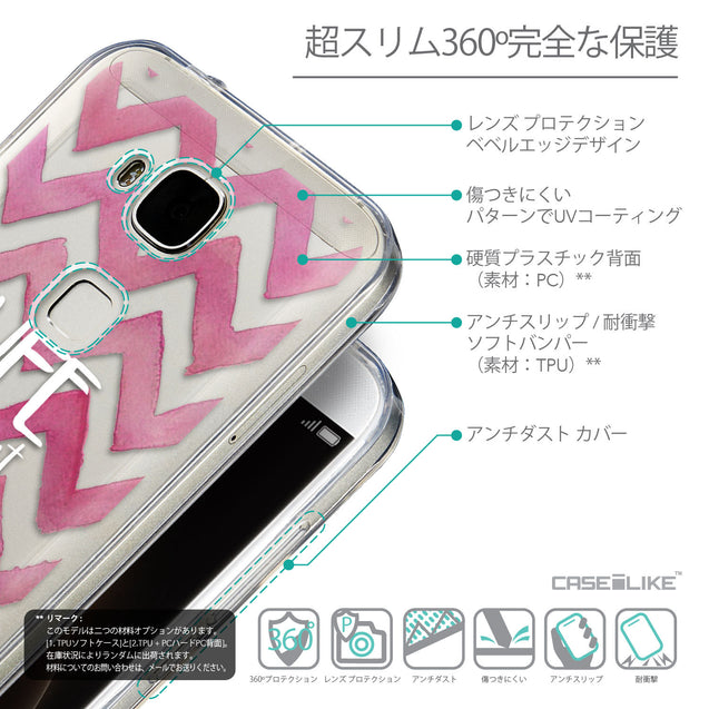 Details in Japanese - CASEiLIKE Huawei G7 Plus back cover Quote 2419