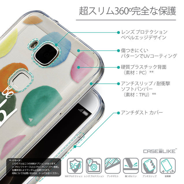 Details in Japanese - CASEiLIKE Huawei G7 Plus back cover Quote 2420
