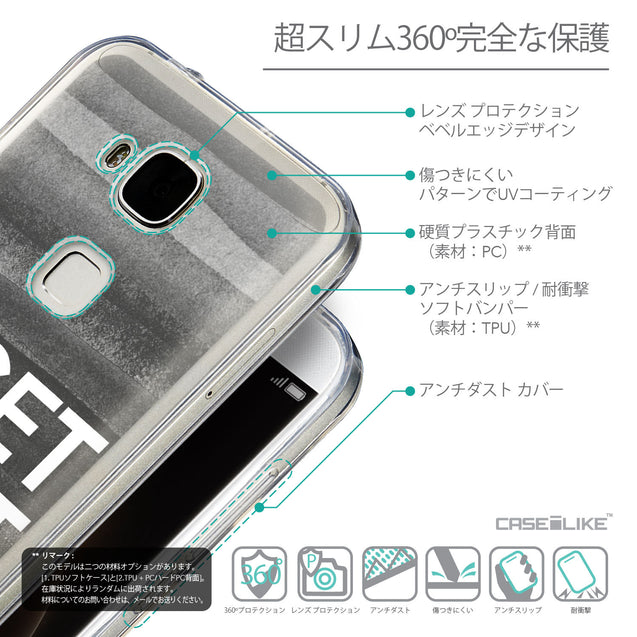 Details in Japanese - CASEiLIKE Huawei G7 Plus back cover Quote 2429