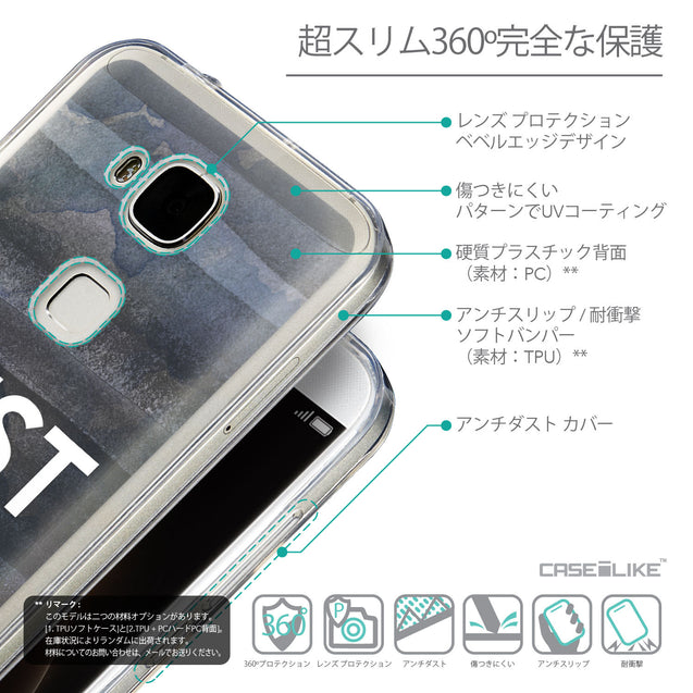 Details in Japanese - CASEiLIKE Huawei G7 Plus back cover Quote 2430
