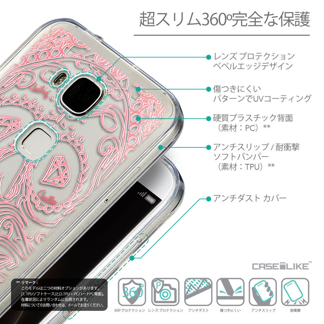 Details in Japanese - CASEiLIKE Huawei G7 Plus back cover Art of Skull 2525