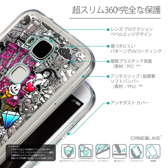 Details in Japanese - CASEiLIKE Huawei G7 Plus back cover Graffiti 2704