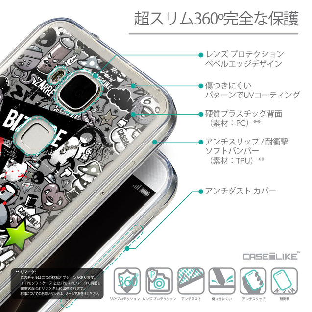Details in Japanese - CASEiLIKE Huawei G7 Plus back cover Graffiti 2705