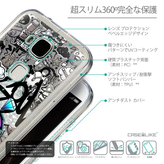 Details in Japanese - CASEiLIKE Huawei G7 Plus back cover Graffiti 2706