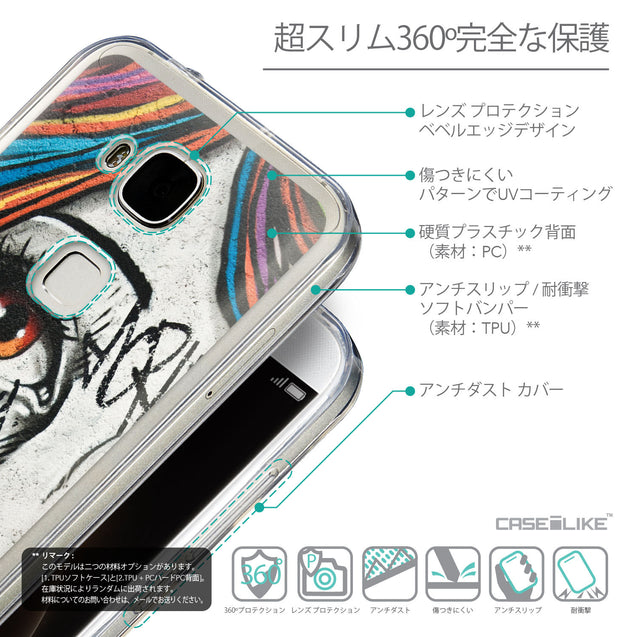 Details in Japanese - CASEiLIKE Huawei G7 Plus back cover Graffiti Girl 2724