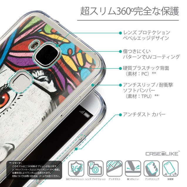 Details in Japanese - CASEiLIKE Huawei G7 Plus back cover Graffiti Girl 2725