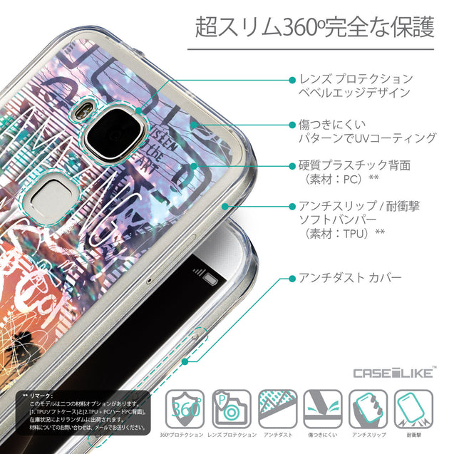 Details in Japanese - CASEiLIKE Huawei G7 Plus back cover Graffiti 2729