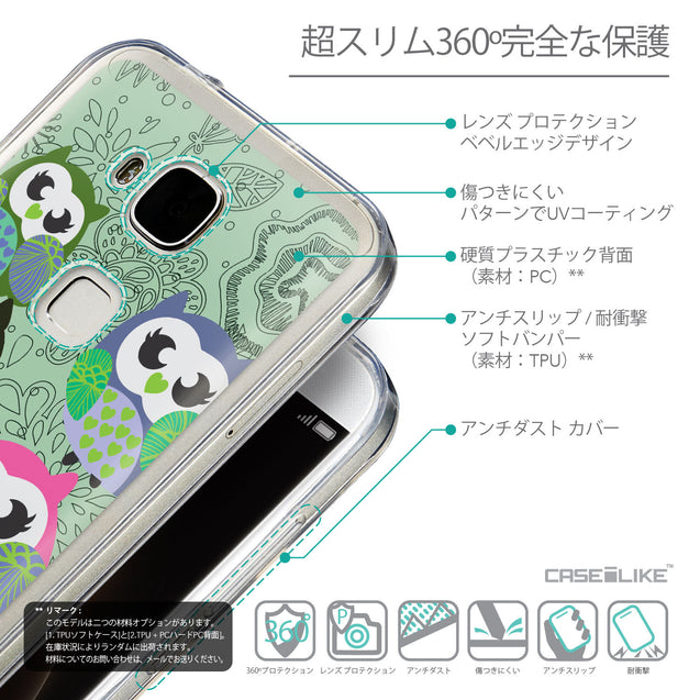 Details in Japanese - CASEiLIKE Huawei G7 Plus back cover Owl Graphic Design 3313