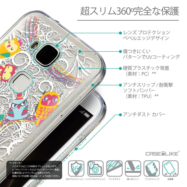 Details in Japanese - CASEiLIKE Huawei G7 Plus back cover Owl Graphic Design 3316