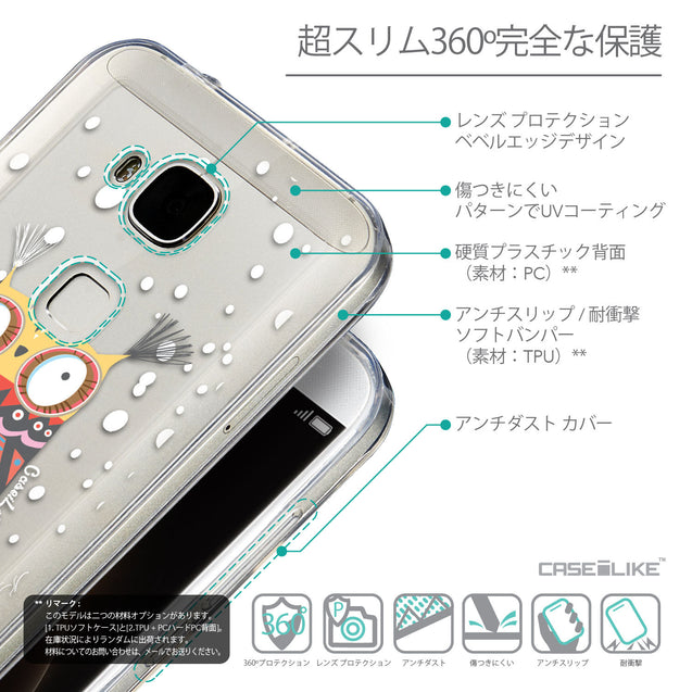 Details in Japanese - CASEiLIKE Huawei G7 Plus back cover Owl Graphic Design 3317