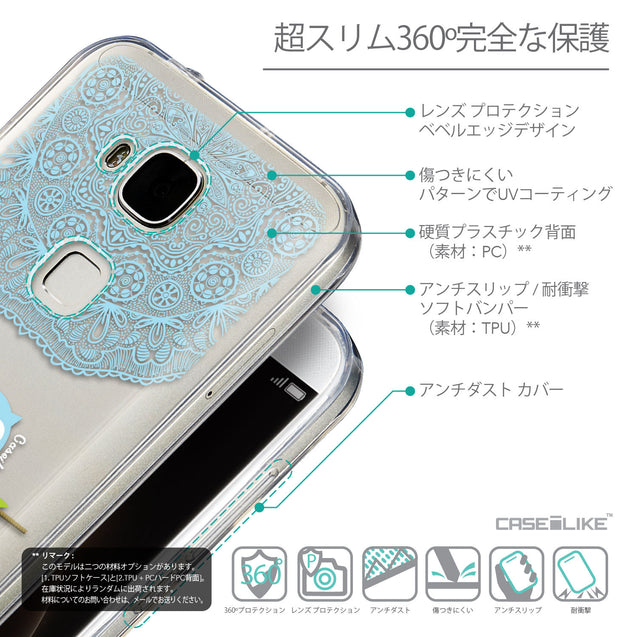 Details in Japanese - CASEiLIKE Huawei G7 Plus back cover Owl Graphic Design 3318