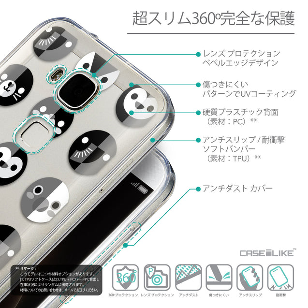 Details in Japanese - CASEiLIKE Huawei G7 Plus back cover Animal Cartoon 3639
