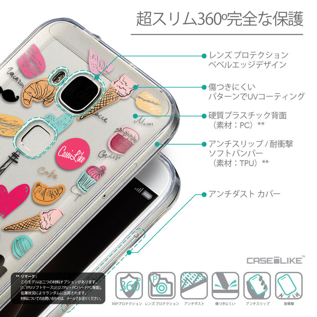 Details in Japanese - CASEiLIKE Huawei G7 Plus back cover Paris Holiday 3904