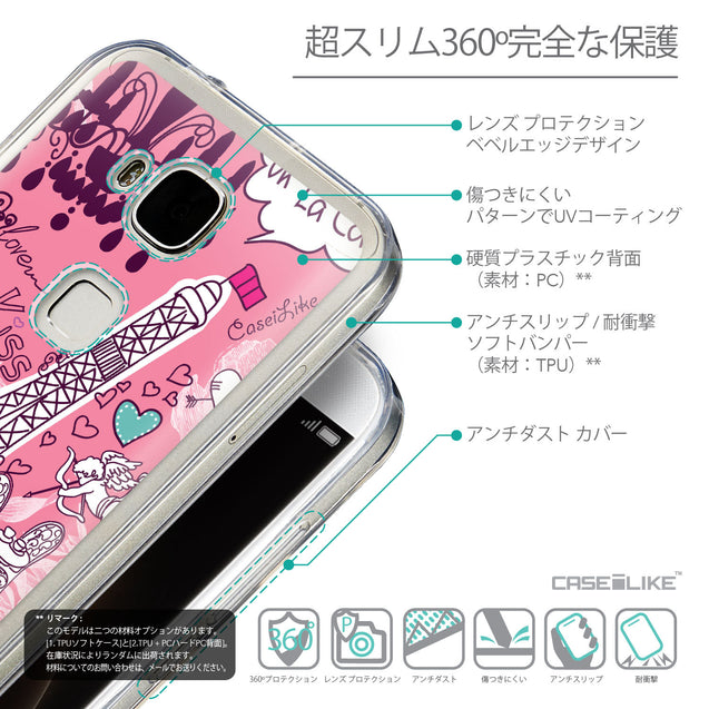 Details in Japanese - CASEiLIKE Huawei G7 Plus back cover Paris Holiday 3905