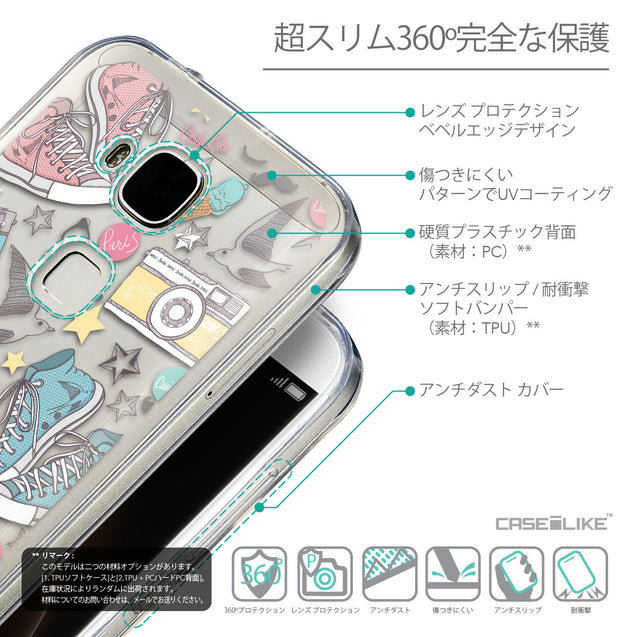 Details in Japanese - CASEiLIKE Huawei G7 Plus back cover Paris Holiday 3906