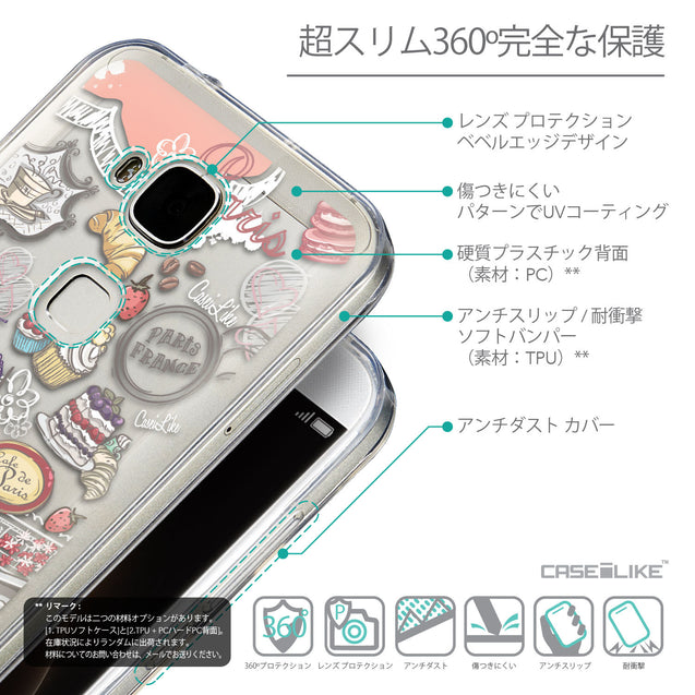 Details in Japanese - CASEiLIKE Huawei G7 Plus back cover Paris Holiday 3907