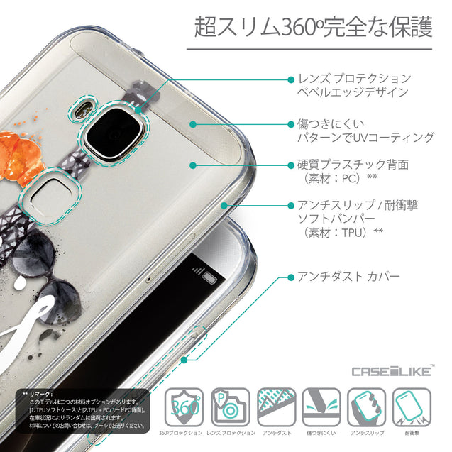 Details in Japanese - CASEiLIKE Huawei G7 Plus back cover Paris Holiday 3908