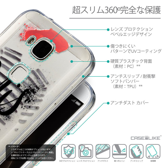 Details in Japanese - CASEiLIKE Huawei G7 Plus back cover Paris Holiday 3909