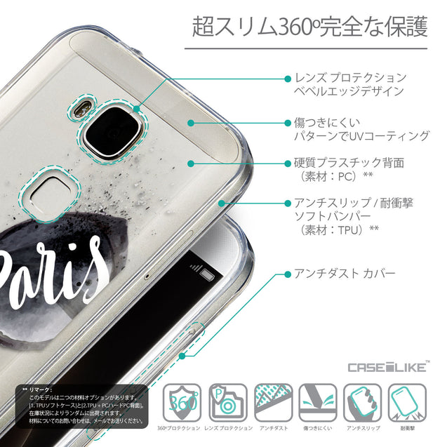 Details in Japanese - CASEiLIKE Huawei G7 Plus back cover Paris Holiday 3911