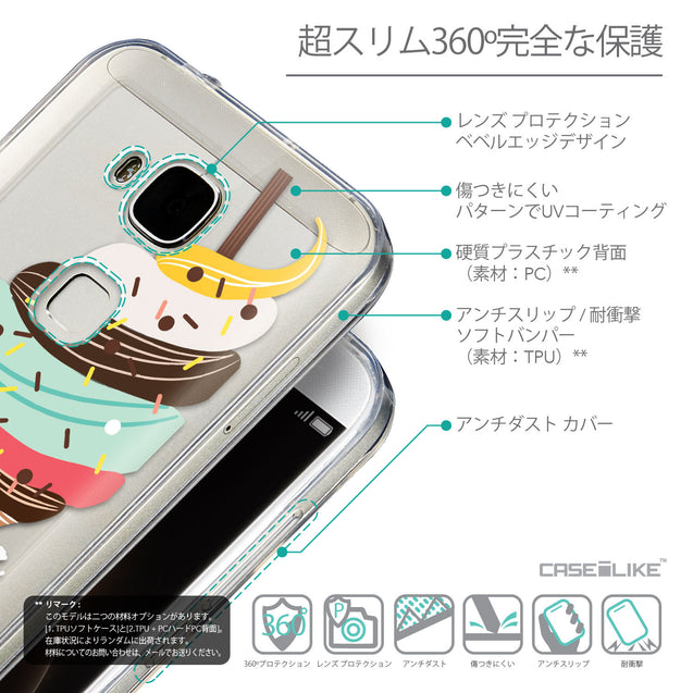Details in Japanese - CASEiLIKE Huawei G7 Plus back cover Ice Cream 4820