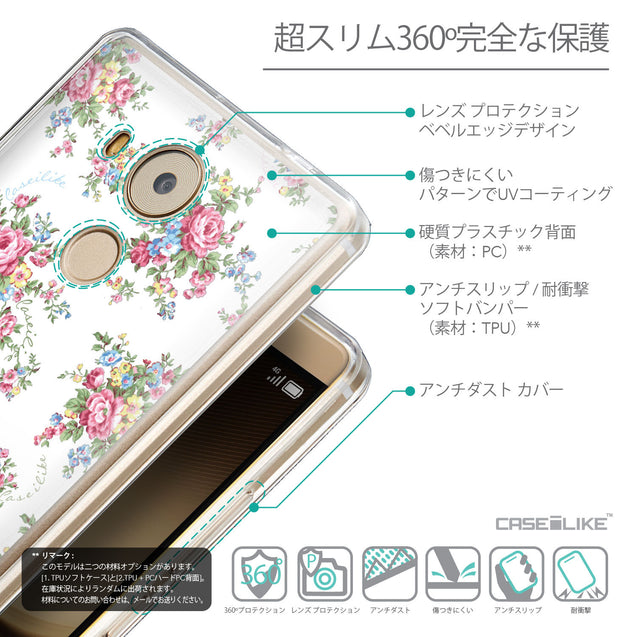 Details in Japanese - CASEiLIKE Huawei Mate 8 back cover Floral Rose Classic 2260