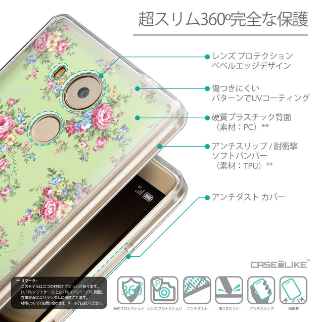 Details in Japanese - CASEiLIKE Huawei Mate 8 back cover Floral Rose Classic 2262