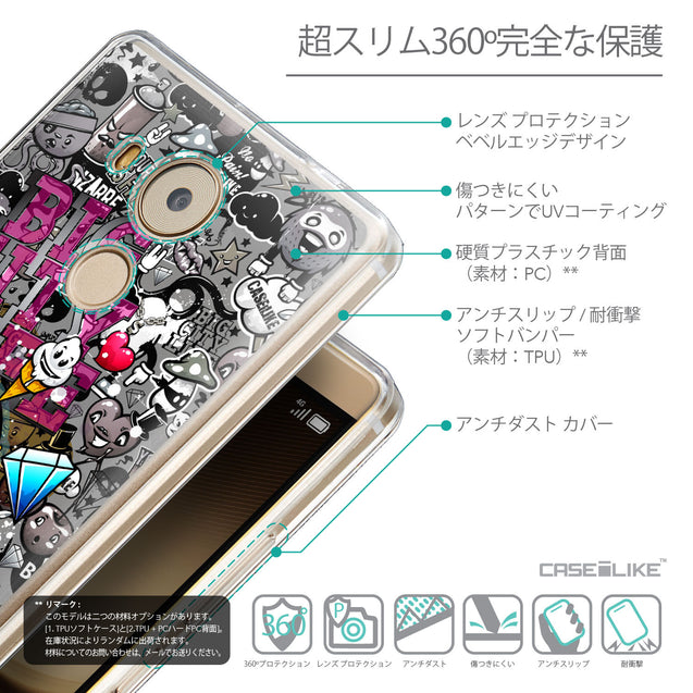 Details in Japanese - CASEiLIKE Huawei Mate 8 back cover Graffiti 2704