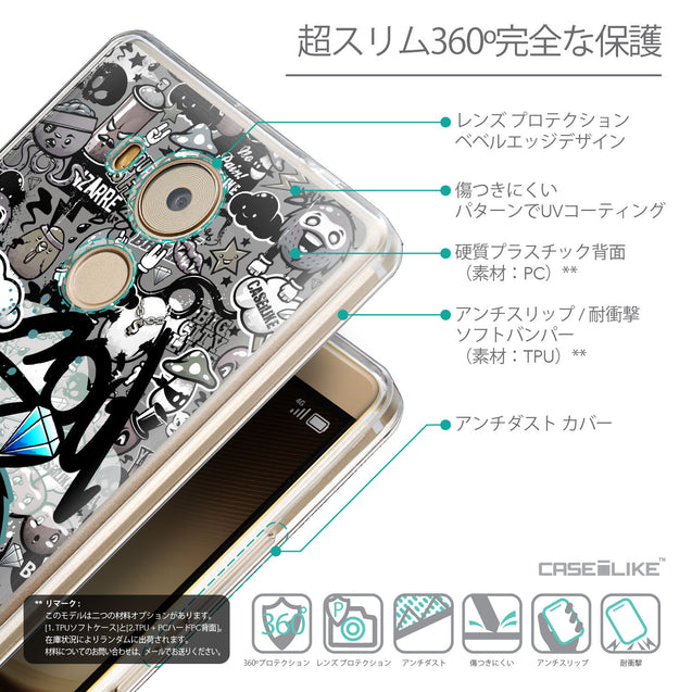 Details in Japanese - CASEiLIKE Huawei Mate 8 back cover Graffiti 2706