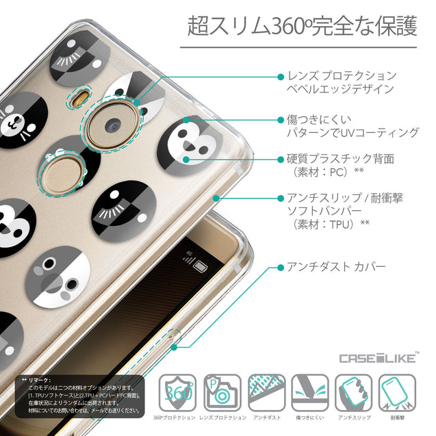 Details in Japanese - CASEiLIKE Huawei Mate 8 back cover Animal Cartoon 3639