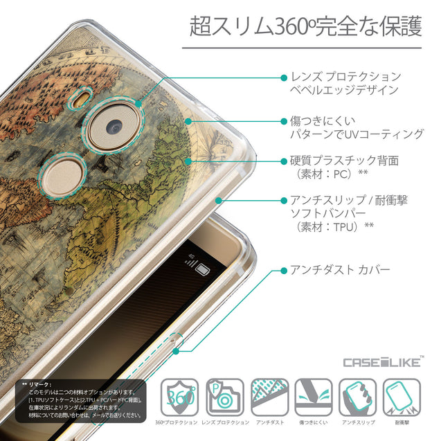 Details in Japanese - CASEiLIKE Huawei Mate 8 back cover World Map Vintage 4608
