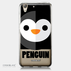 Huawei Y6 II / Honor Holly 3 case Animal Cartoon 3640 | CASEiLIKE.com