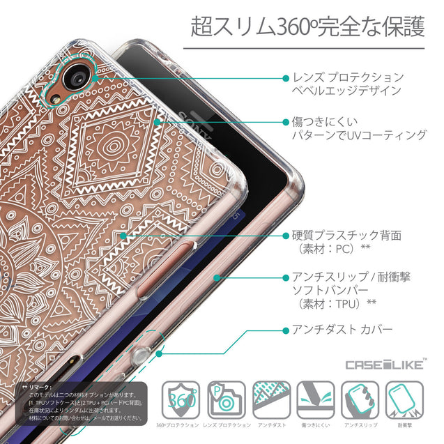 Details in Japanese - CASEiLIKE Sony Xperia Z3 back cover Indian Line Art 2061