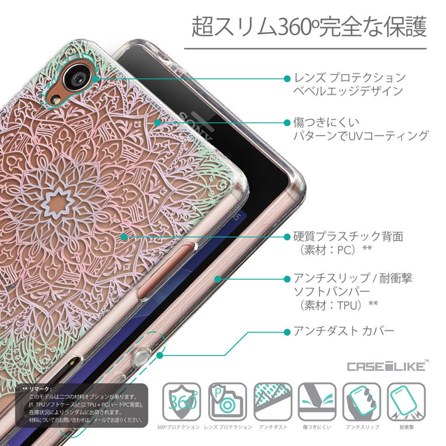 Details in Japanese - CASEiLIKE Sony Xperia Z3 back cover Mandala Art 2092