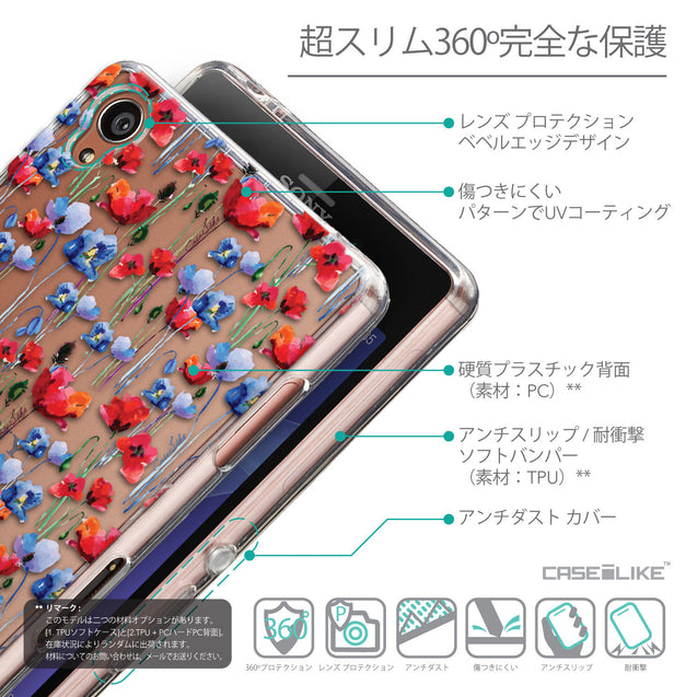 Details in Japanese - CASEiLIKE Sony Xperia Z3 back cover Watercolor Floral 2233