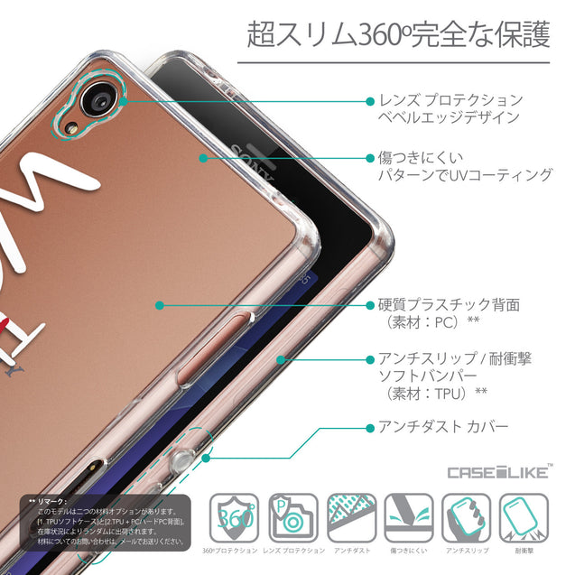 Details in Japanese - CASEiLIKE Sony Xperia Z3 back cover Quote 2411